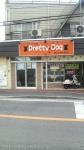 仔犬の店 Pretty Dog