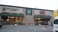 ペットフォレスト 町田多摩境店