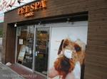 PET-SPA 春日部店