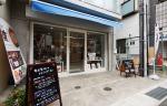 TDSP 神戸店