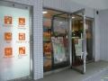 PET-SPA 緑園都市店