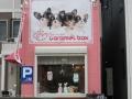 キャラメルボックス 東大阪店