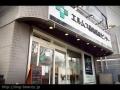 DOG SALON ELMS(エルムス動物医療センター)