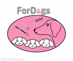 For Dogs