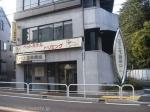 エス・エス動物病院