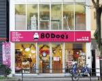 80Dog's 大名店