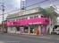 80Dog's 春日店