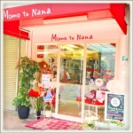 マイクロバブルトリミングサロン Salon du MONA(サロンドモナ)