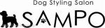 Dog Styling Salon SAMPO 【ドッグスタイリングサロン・さんぽ】