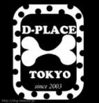 D-PLACE荻窪環八店