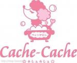 ペットサロン Cache-Cache