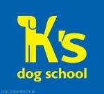 K'sドッグスクール