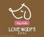 ドッグスタジオ ラブワン!!銀座新富(dog studio LOVE WOOF!!)
