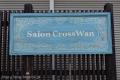 Salon CrossWan