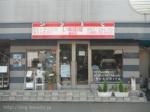 いぬ国屋 藤沢店