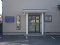 ヒロ動物病院