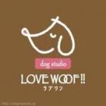 ドッグスタジオ ラブワン!!文京春日(dog studio LOVE WOOF!!)