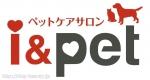 ペットケアサロン i&pet
