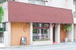 KomachiTokyo