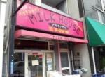 ミルクハウス 守口店