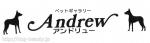 ペットギャラリー Andrew
