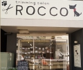 trimming salon ROCCO