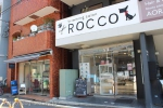 Trimming Salon ROCCO (ロッコ)  トリミング・ホテル・一時預かり・   仔犬販売・その他販売