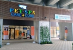 PET-SPA CARE+CURE 石神井公園