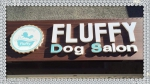 DOG SALON FLUFFY(フラフィー)