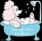 Dog Trimming stanpoo