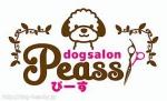 ドッグサロン Peass(ぴーす)