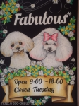 Dog salon Fabulous*