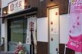 grooming&hotel wankoro犬衣