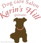 Dog care salon Karin's Hill