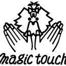 有限会社 マジックタッチ
