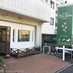 canlee北白川店