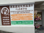 BAWBAW+ 下北沢店