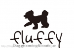 DOG GROOMING & BOUTIQUE fluffy