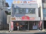 ペットショップCoo&RIKU 船橋店