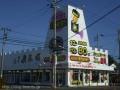 ペットショップCoo&RIKU 水戸店