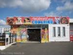 ペットショップCoo&RIKU 和歌山店