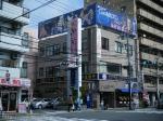 ペットショップCoo&RIKU 京都店