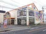 ペットショップCoo&RIKU 津高茶屋店