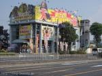 ペットショップCoo&RIKU 和泉店