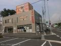 ペットショップCoo&RIKU 松戸店