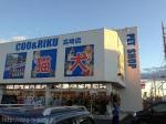 ペットショップCoo&RIKU 高崎店
