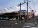 ペットショップCoo&RIKU 福山店