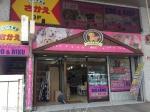 ペットショップCoo&RIKU 青森店