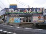 ペットショップCoo&RIKU 愛媛松山店