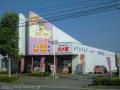 ペットショップCoo&RIKU Cooの家 牛久店